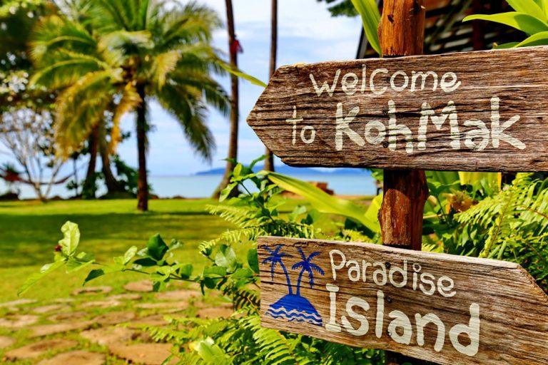 欢迎来到玛岛